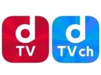 dTVチャンネルとdTV