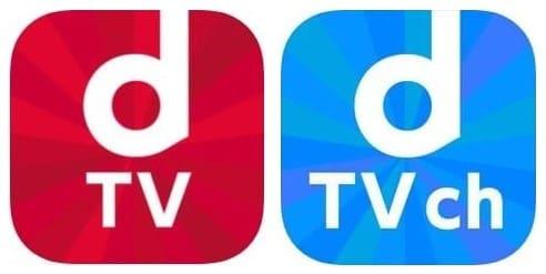 dTVとdTVチャンネル