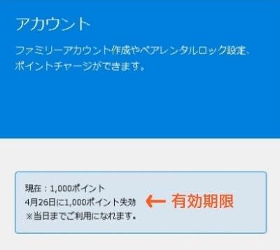 U-NEXTの画面